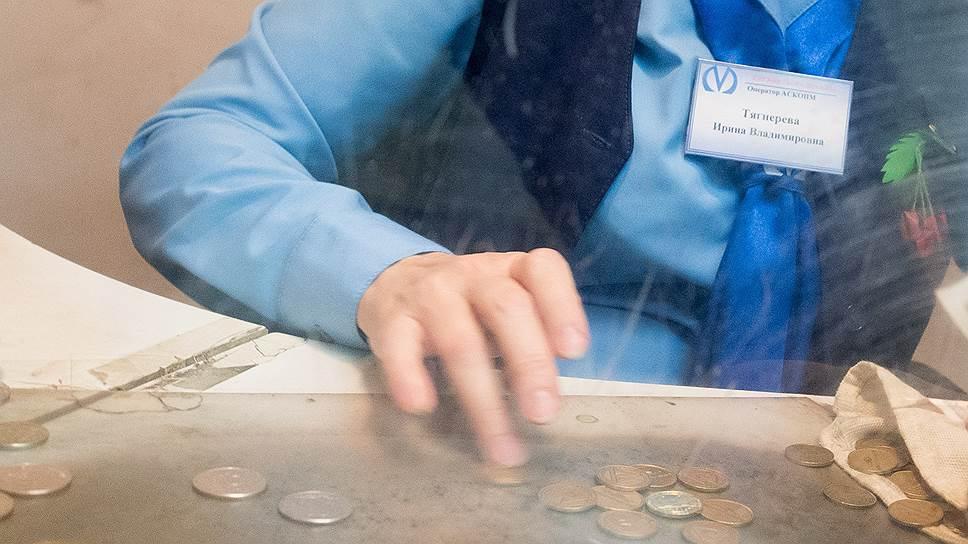 Величина налога, уплаченного метрополитеном, выросла вместе с увеличением прибыли организации