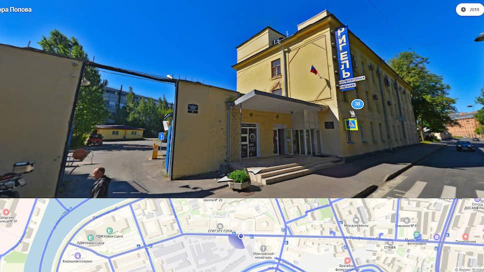 Скриншот с ресурса Яндекс-карты. ОАО «Аккумуляторная компания «Ригель» на улице Профессора Попова 38