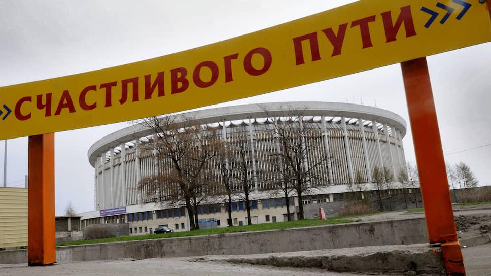 Неизвестные чемпионы / Реконструкцией СКК займется ООО «СКА-Арена»