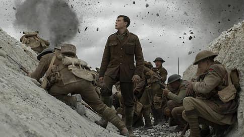 Вокопах Голливуда  / На экранах фильм Сэма Мендеса «1917»