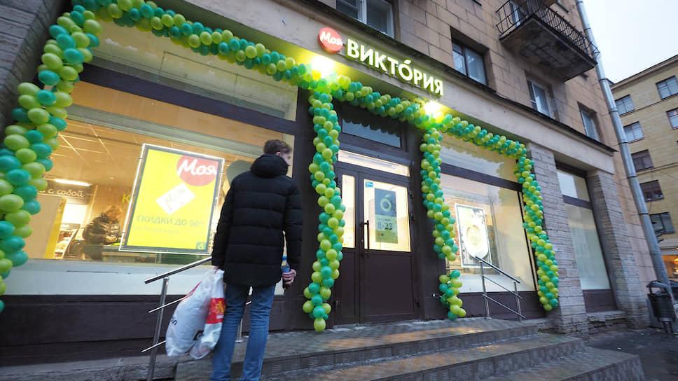 «Виктория» поборется за Петербург / Входящая в ГК «Дикси» розничная сеть появилась в Петербурге