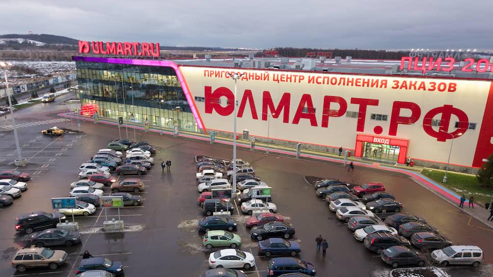 """Пригородный центр исполнения заказов """"Юлмарт"""" на Пулковском шоссе"""