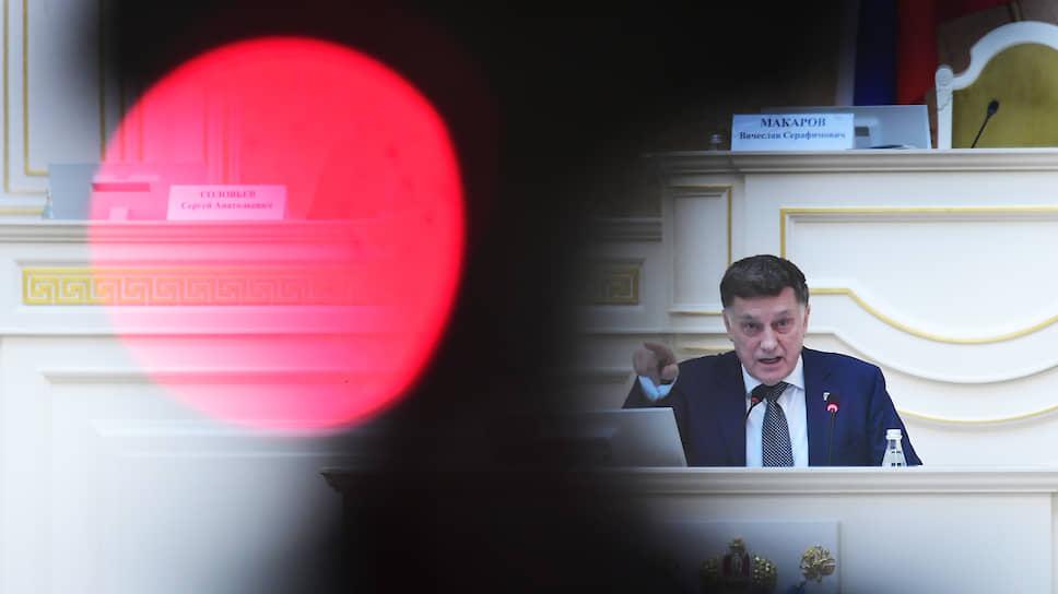 «Миродержавный уклад» / Парламенты Петербурга и Ленобласти поддержали поправки в Конституцию