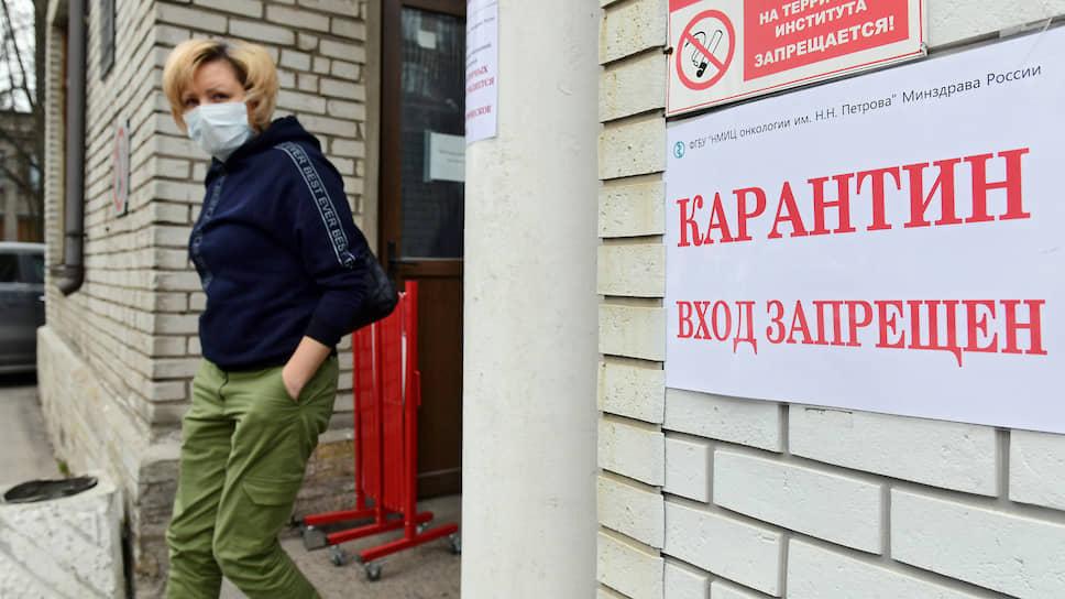 Изоляция по-интеллигентному / Петербургское правительство рекомендовало всем не покидать свои дома