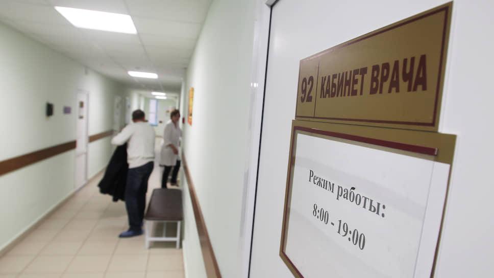 Докторам прописали незаслуженный отдых / Роспотребнадзор запретил врачам работать по совместительству