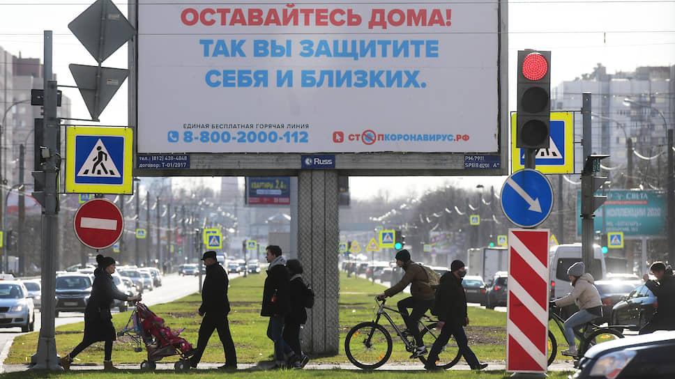 ЧС расплаты / В Петербурге режим изоляции оспаривают в суде