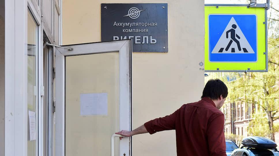 Территория аккумуляторного завода «Ригель» после данной сделки открыта для возможных девелоперских проектов