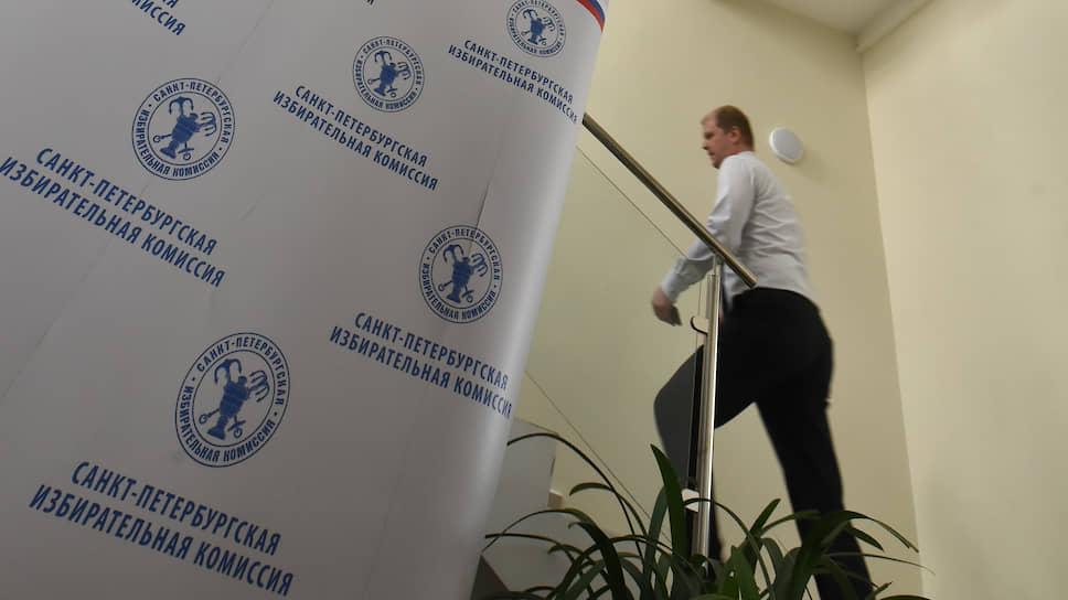 «Вопрос о доверии к институту выборов»