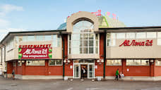 «Лэнд» стал ближе к земле  / Ритейлер избавляется от «Стокманна» и супермаркета во «Владимирском пассаже»