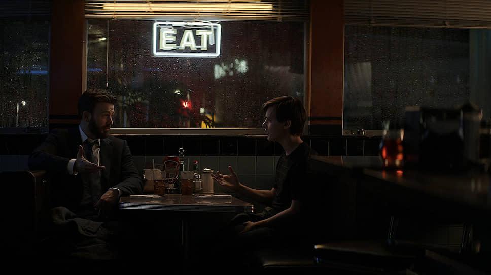 Заместитель окружного прокурора Энди Барбер (Крис Эванс) пытается защитить своего сына Джейкоба (Джейден Мартелл) от тюрьмы