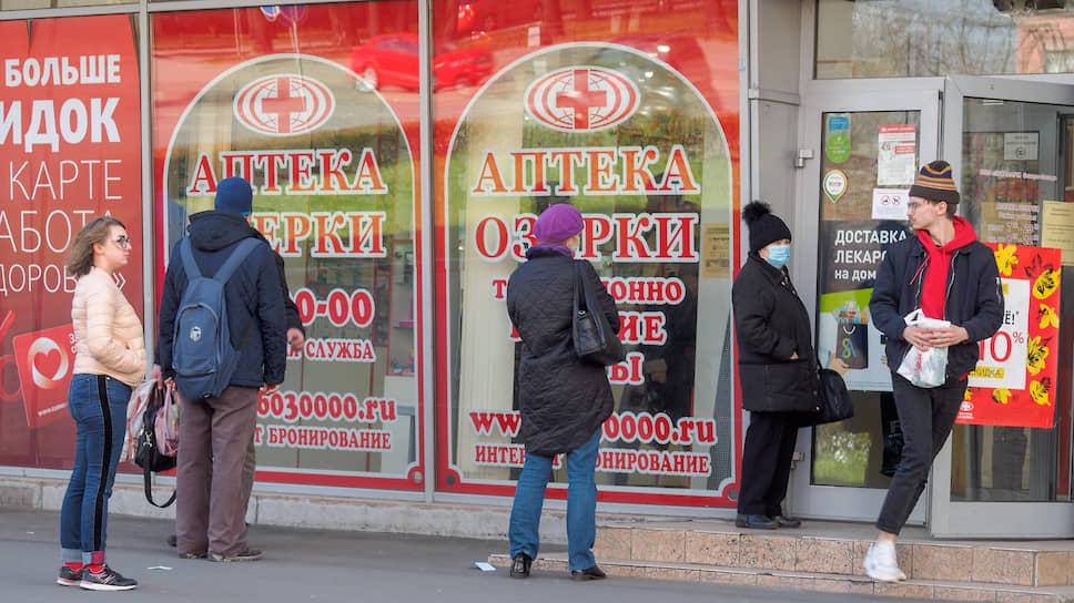 «Эркафарм» закинула пилюли в сеть / Аптеки «Озерки» стали торговать препаратами онлайн