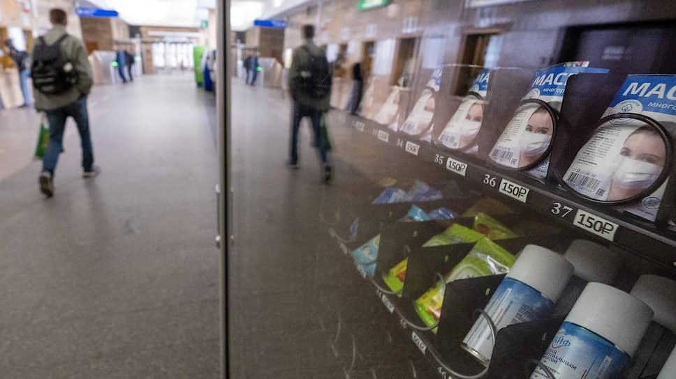 ФАС приподнимает маски / Антимонопольное ведомство заинтересовалось вендинговыми аппаратами в метрополитене