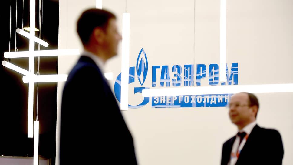 """Сотрудники ООО """"Газпром энергохолдинг"""""""