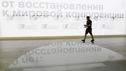 Регионы вертят на АСИ  / Петербург и Ленобласть показали разные направления в рейтинге инвестпривлекательности