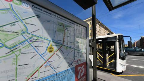 Старый контракт колеи не портит // Общественный транспорт продолжит работать по прежним договорам до 2022 года