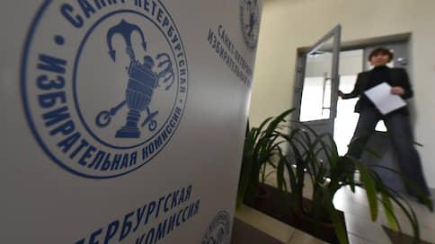 COVID обнулил мандат  / Горизбирком поставил крест на довыборах в ЗакС