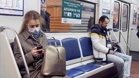 Транспорт пустеет на треть  / Пассажиропоток в автобусах и метро ставит антирекорды