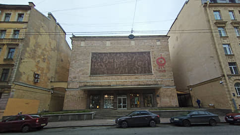 Пляски на ограничениях  / В Петербурге приостановили работу еще двух концертных залов