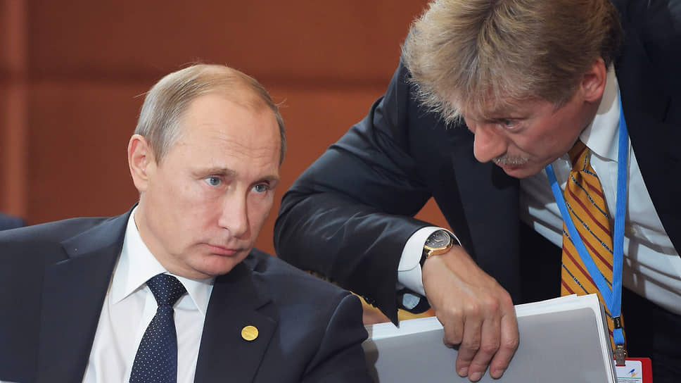 Президент России Владимир Путин и пресс-секретарь президента Дмитрий Песков