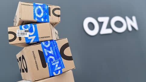 Ozon добился «Ренессанс Правды» // Онлайн-ритейлер вновь обзаведется офисом вПетербурге