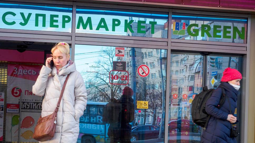Вход в гипермаркет Green. Ленинский проспект, 128