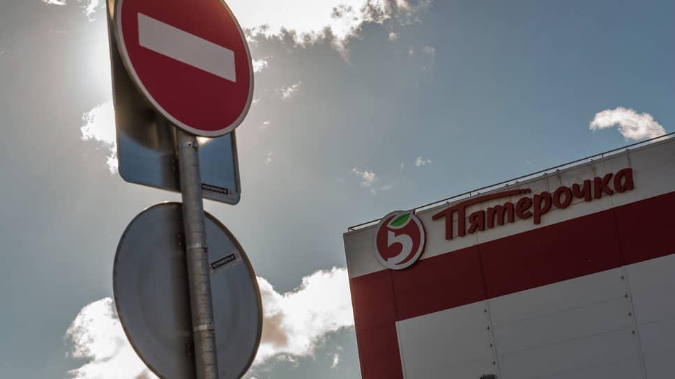 X5 Retail Group перешагивает барьер / Розничная компания рискует снова столкнуться с ограничениями на развитие в Петербурге