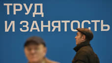 Безработица в Петербурге сократилась
