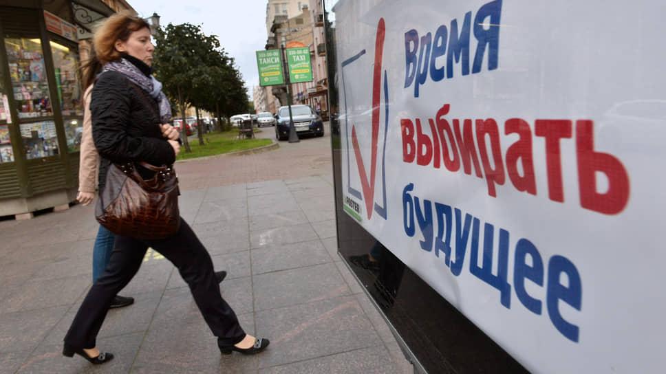 Ненаглядная агитация / Предвыборные билборды оставляют много вопросов у кандидатов