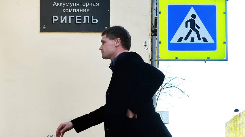 """Вход в АО «Аккумуляторный завода """"Ригель"""""""
