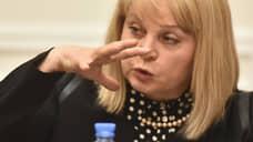 ЦИК грозит Генпрокуратурой горизбиркому