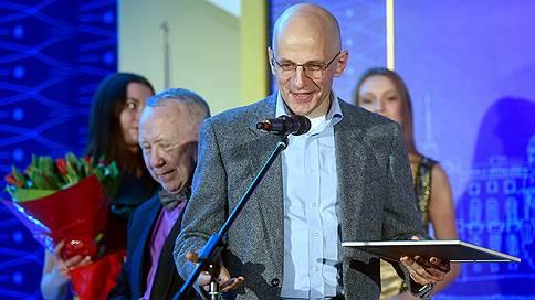 Фотокорреспондент «Ъ» Александр Петросян победил в номинации «Фото года» на «Золотом пере»