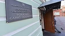 Материалы КСП в отношении петербургского Водоканала будут направлены в правоохранительные органы