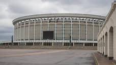 Смольный подписал концессионное соглашение с ООО «СКА-Арена» по реконструкции СКК