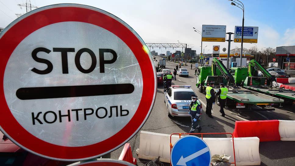 Пост ГИБДД при въезде в Москву на Ленинградском шоссе