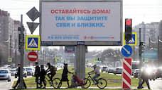 Петербургские суды зарегистрировали 189 дел в отношении нарушителей режима самоизоляции
