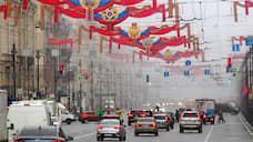 День Победы  в Петербурге отпразднуют в режиме онлайн