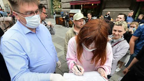 В Петербурге собрано  более тысячи подписей против признания результатов плебисцита по поправкам в Конституцию