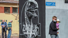 «Ленэнерго» составило список подстанций, на которых можно размещать граффити