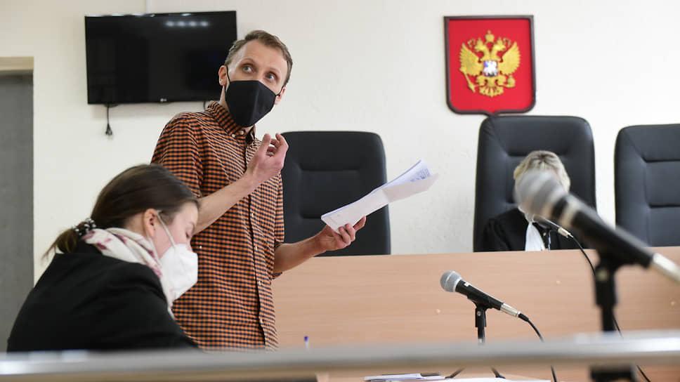 """Журналист и главный редактор газету """"Псковская губерния"""" Денис Камалягин"""