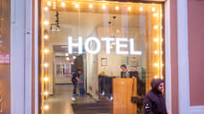 Спрос на отели на время ПМЭФ поднял среднюю стоимость номеров почти в восемь раз