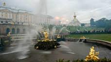 Осенний праздник фонтанов в Петергофе не состоится