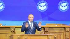 Владимир Путин выступил на пленарном заседании Евразийского женского форума в Петербурге