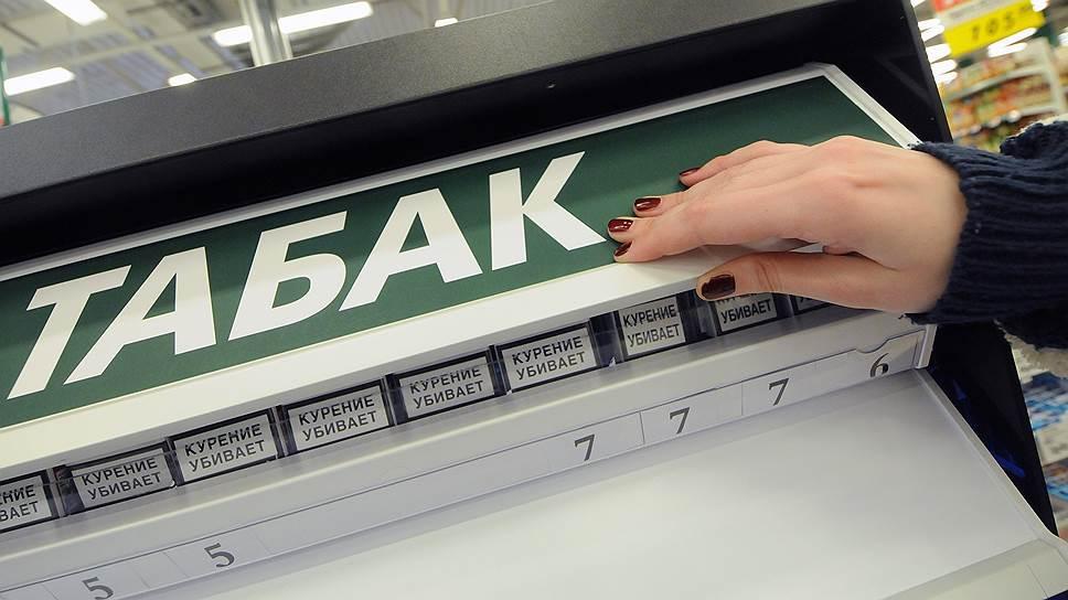 купить сигареты балтийской табачной фабрики в москве