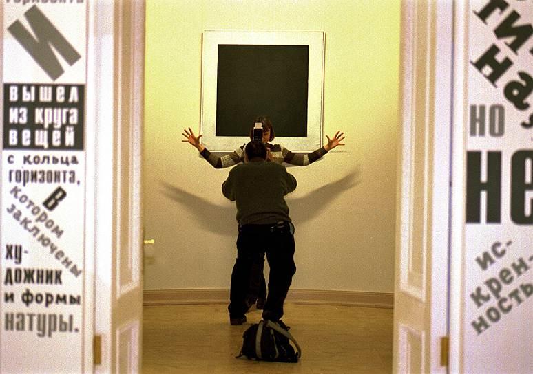 """Ноябрь 2000 У картины """"Черный квадрат"""" на выставке Казимира Малевича"""