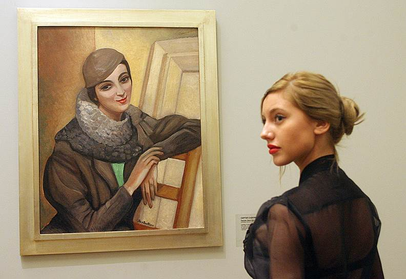 """Февраль 2009. Выставка """"Американские художники из Российской Империи"""""""