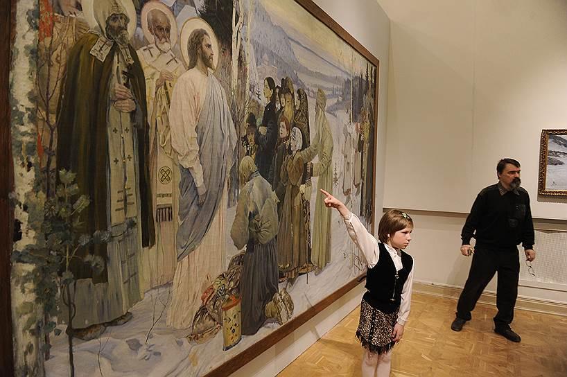 Апрель 2012. Выставка Михаила Нестерова (1862–1942).