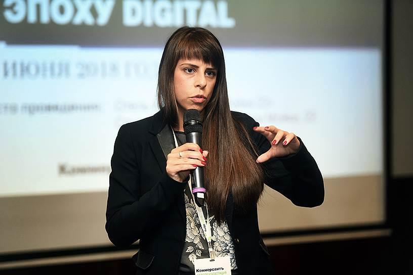 Анастасия Орелиович, специалист по оценке и развитию персонала «РЭП Холдинг»
