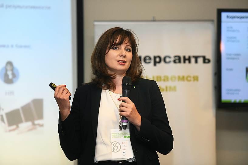 Наталья Шиленкова, директор Центра развития талантов Северо-Западного банка ПАО «Сбербанк»