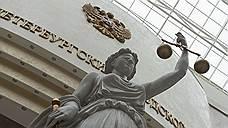 Горсуд подтвердил законность ареста
