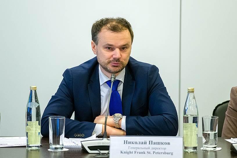 Николай Пашков, генеральный директор Knight Frank St. Petersburg